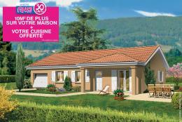 Achat Maison 4 pièces St Benoit