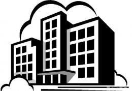 Achat Immeuble 4 pièces Rive de Gier