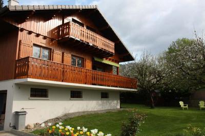 Maison Cervens &bull; <span class='offer-area-number'>125</span> m² environ &bull; <span class='offer-rooms-number'>7</span> pièces