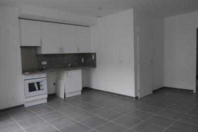 Appartement Le Pouzin &bull; <span class='offer-area-number'>44</span> m² environ &bull; <span class='offer-rooms-number'>2</span> pièces