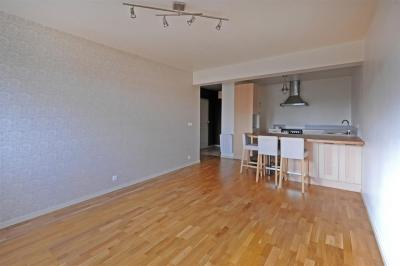 Appartement Le Perreux sur Marne &bull; <span class='offer-area-number'>51</span> m² environ &bull; <span class='offer-rooms-number'>2</span> pièces