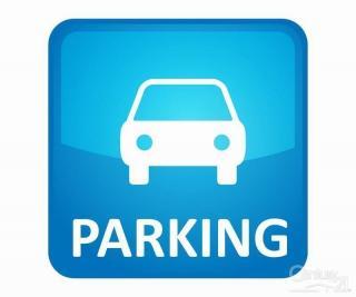 Parking Aulnay sous Bois